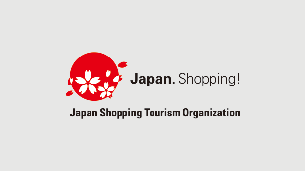 Japan Shopping Festival 2017-2018 Winter