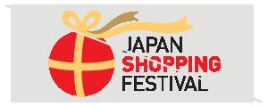 JAPAN SHOPPING FESTIVALロゴ