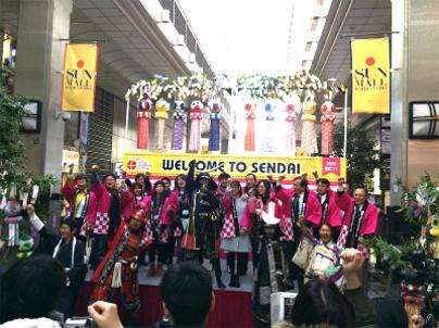 仙台ショッピングフェスティバル オープニングセレモニー