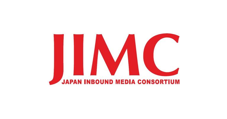 【JIMC人気セミナー第9弾!】台湾人1,000人に聞いた台湾最新インバウンド事情と激変する中国旅行会社の今。訪日旅行の2大市場。中国、台湾の今のインバウンドを知る。