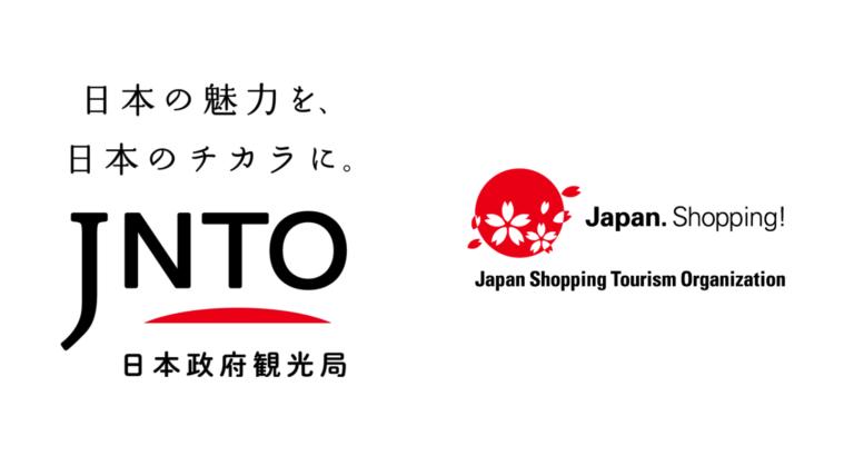 JNTO(日本政府観光局)グローバルサイトとの連携を開始!「Japan Shopping Now」にて