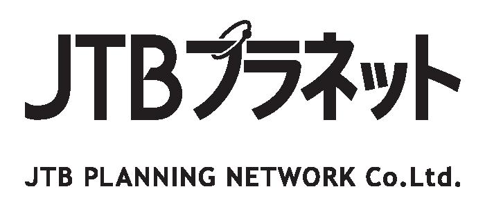 株式会社JTBプランニングネットワーク