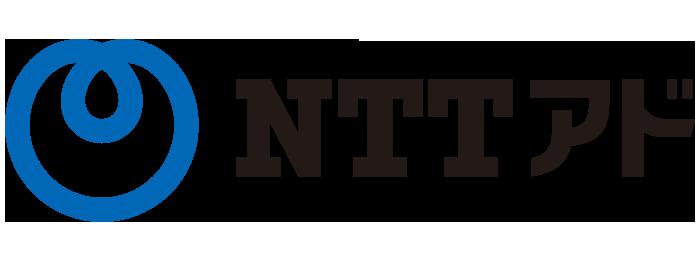 NTTアド