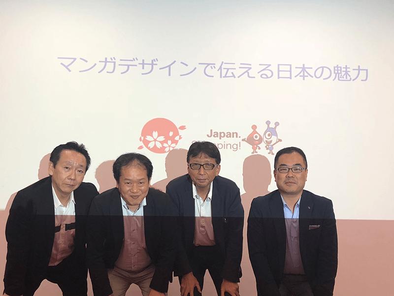 マンガデザインで伝える日本の魅力