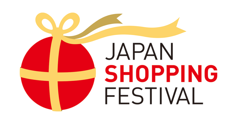 Japan Shopping Festival 2019-2020 Winter 開催決定