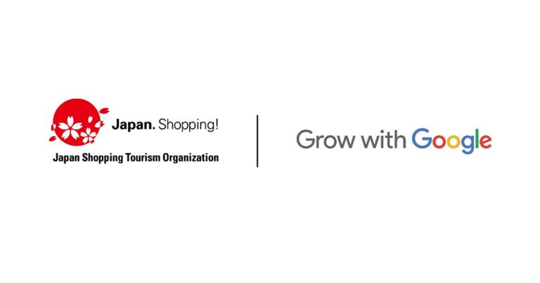 Grow with Google のパートナーとしてデジタルスキルトレーニングセミナーを開始
