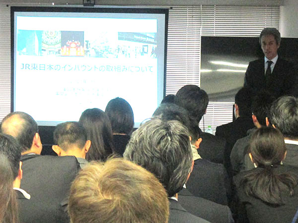 JSTOプロモーション報告会レポート