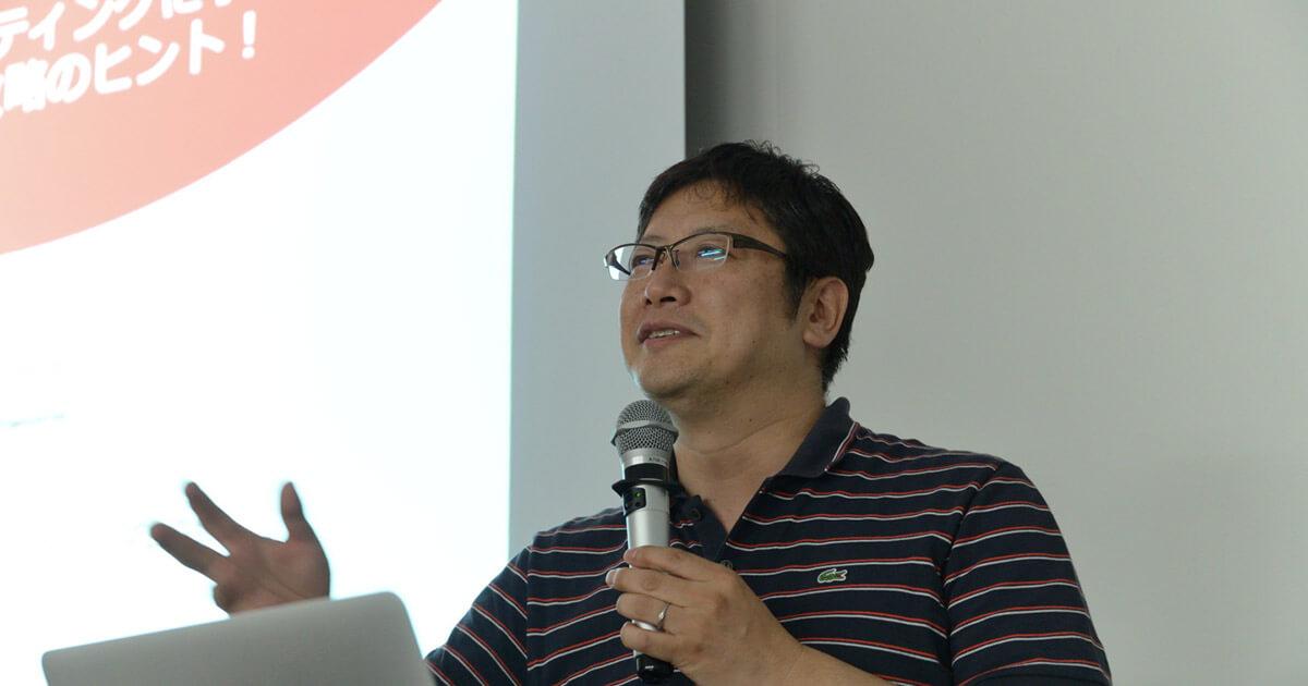 Vponビッグデータインバウンドワークショップ IN 九州に登壇する新津氏