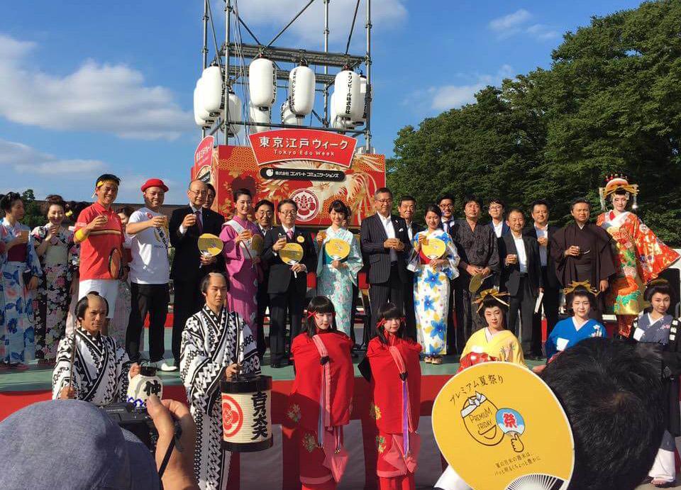 東京江戸ウィーク開会式およびPFオープニングセレモニー開催